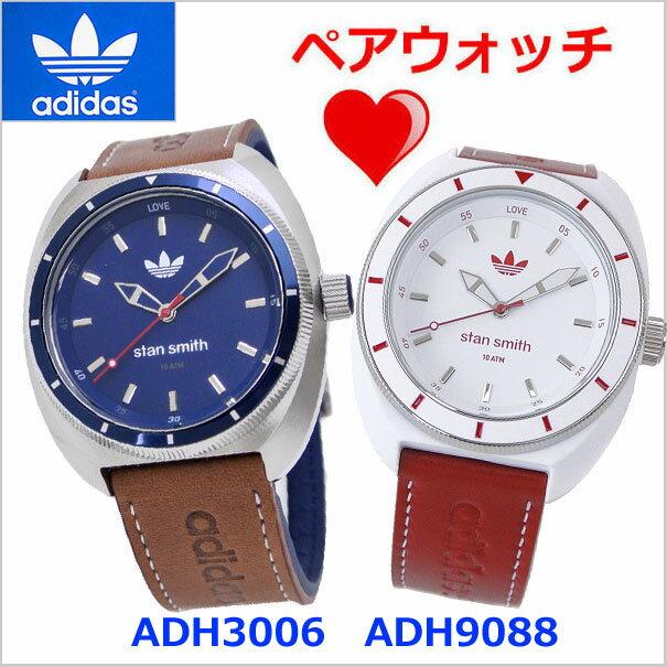 アディダス オリジナルス adidas originals 腕時計 STANSMITH スタンスミス ペアウォッチ(2本セット) アディダス ADH3006 ADH9088