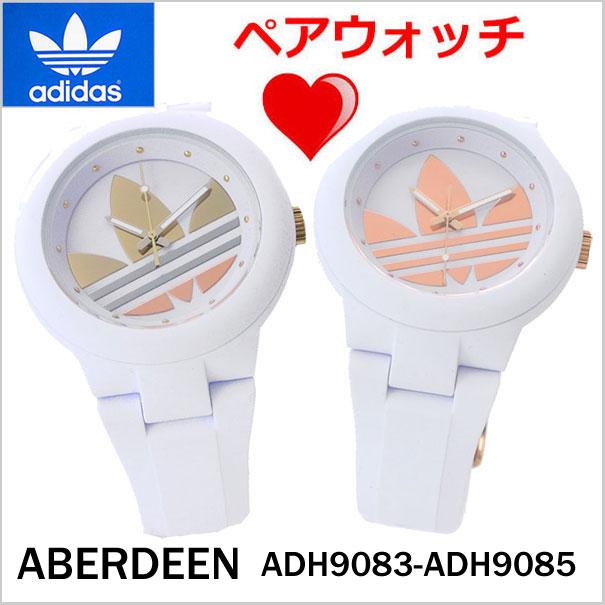 アディダス オリジナルス adidas originals 腕時計 ABERDEEN (アバディーン)ペアウォッチ(2本セット) ホワイト x トレフォイル/ユニセックス・男女兼用 アディダス ADH9083-ADH9085