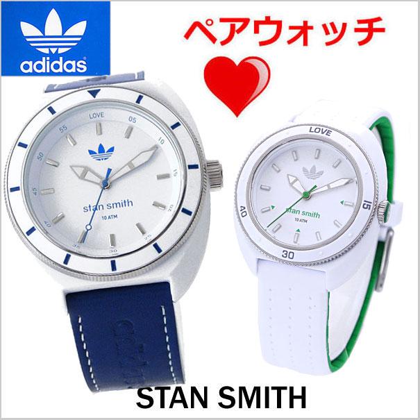 アディダス オリジナルス adidas originals 腕時計 STAN SMITH スタンスミス ペアウォッチ(2本セット) メンズ & レディース アディダス ADH9087 ADH3122