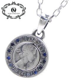 アクアシルバー AQUA SILVER 6ペンスコイン ペンダント/ネックレス シルバー925製 いぶし AQUA SILVER ASP-254F/Blue stones【幸せのコイン】