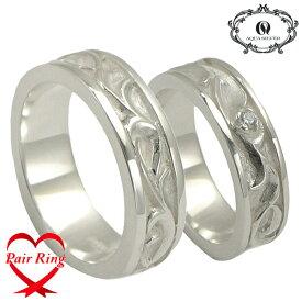 アクアシルバー AQUA SILVER ペアリング(2本セット) 指輪 シルバー925製 アラベスク(唐草模様) AQUA SILVER ASR-037 ASR-037/Z