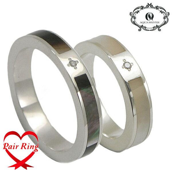 アクアシルバー AQUA SILVER ペアリング(2本セット) 指輪 シルバー925製 ダイヤモンド シェル メンズ レディース AQUA SILVER ASR-105/DM.BKshell ASR-105/DMWHshell