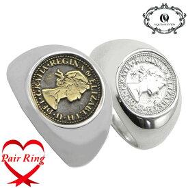 アクアシルバー AQUA SILVER ペアリング(2本セット) 指輪 シルバー925製 AQUA SILVER ASR-177BRF-A1 ASR-177RC-1【幸せのコイン