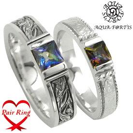アクアシルバー AQUA SILVER ペアリング(2本セット)指輪 ミスティッククォーツ アクアフォルティス AQUA FORTIS FR-021FM/BLMQ FR-021RCL/PUMQ【幸せのコイン 6ペンス】
