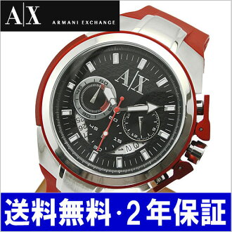 ARMANI EXCHANGE chronograph Mens Watches Armani Exchange AX1040