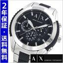 【アルマーニ エクスチェンジ】ARMANI EXCHANGE クロノグラフ メンズ腕時計 アルマーニ エクスチェンジAX1214