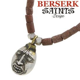 【SAINTS Design セインツ デザイン】BERSERK ベルセルク ベヘリット 蝕 シルバーペンダント ブラウンジェイドネックレス BSS-P-02 正規品