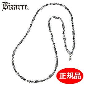 【ビザール Bizarre】 プロキオン ネックレスチェーン SCC009