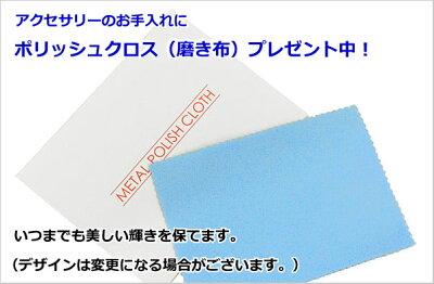 【ポリッシュクロスプレゼント】アルテミスクラシックArtemisClassicバラードベルペンダントシルバー925製ACP0196BK
