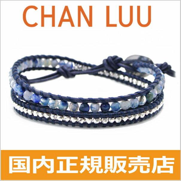 チャンルー CHAN LUU ストーンビーズミックス 2連ラップブレスレット メンズ & レディース/ユニセックス チャンルー CHANLUU BLUE FIRE AGATE BS-5253CLJ(SP01)BLUE ブルー
