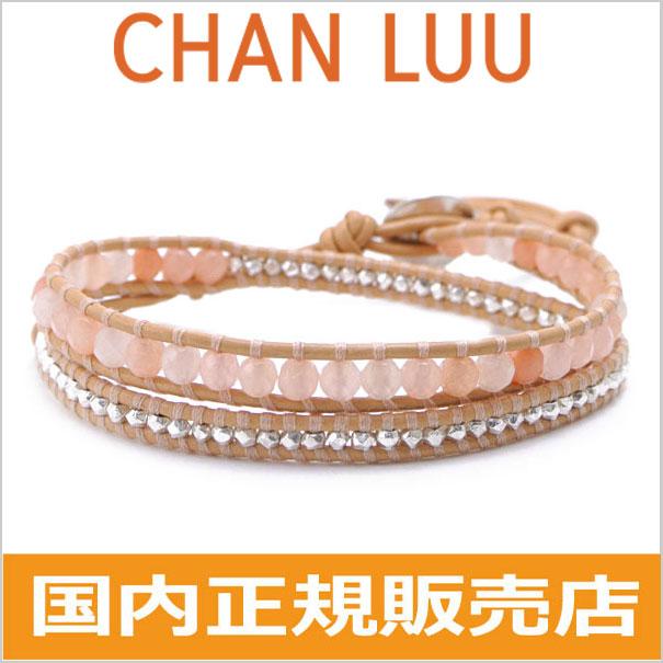 チャンルー CHAN LUU ストーンビーズミックス 2連ラップブレスレット メンズ & レディース/ユニセックス チャンルー CHANLUU RED AVENTURINE BS-5253CLJ(SP02)RED レッド