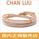 チャンルー CHAN LUU ストーンビーズミックス 2連ラップブレスレット メンズ & レディース/ユニセックス チャンルー …
