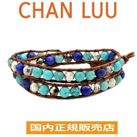 チャンルー CHAN LUU ストーンクリスタルミックス 2連ラップブレスレット レディース ターコイズ チャンルー CHANLUU TURQUOISE MIX BS-5524