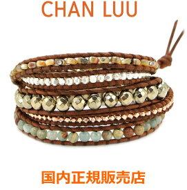 チャンルー CHAN LUU ストーンビーズミックス 5連ラップブレスレット レディース チャンルー CHANLUU BS-5630-PYRITE MIX