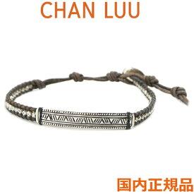 チャンルー CHANLUU シルバープレート 1連ラップブレスレット メンズ グレー BSM-1760GR チャンルー CHANLUU