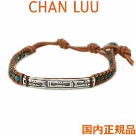 チャンルー CHANLUU ターコイズシルバーミックス 1連ラップブレスレット メンズ ターコイズ BSM-1761TQ チャンルー CHANLUU