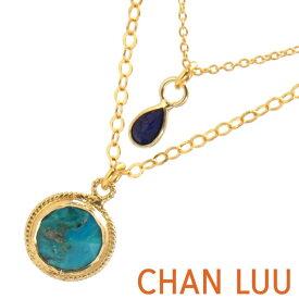 チャンルー CHAN LUU ターコイズミックス 2連ネックレス TURQUOISE MIX チャンルー CHANLUU NG-14154-TUR