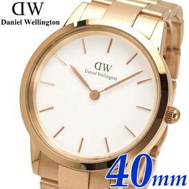 ダニエルウェリントン Daniel Wellington 腕時計 Iconic Link アイコニックリンク 40mm ローズ ホワイト文字盤 メンズ DW00100343