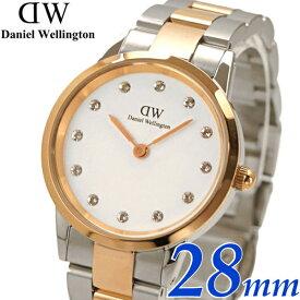 ダニエルウェリントン Daniel Wellington 腕時計 Iconic Link Lumine アイコニックリンク 28mm オフホワイト文字盤 スワロフスキークリスタルレディース DW00100359