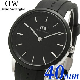 ダニエルウェリントン Daniel Wellington 腕時計 Iconic Motion 40mm アイコニックモーション ブラック x シルバー ラバーベルト DW00100436