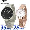 ダニエルウェリントンDanielWellingtonペアウォッチ(2本セット)腕時計Petite36mm&28mmシルバー&ローズゴールドブラック・ホワイト文字盤メンズ・レディース