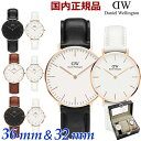 Dw036 189 color 8