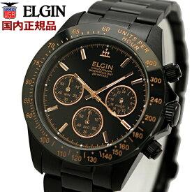 ELGIN(エルジン) 腕時計 メンズウォッチ クロノグラフ ブラックIP x ローズゴールド FK1059B-P