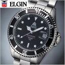 【エルジン ELGIN 】紳士用腕時計 自動巻き機械式(日本製ムーブメント)オートマチック 20気圧ダイバーズ シルバー x ブラック FK1405S-B【送料無料】
