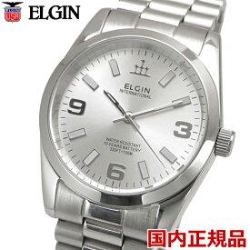 ELGIN エルジン 腕時計 メンズ 10年電池搭載 シルバー文字盤 FK1421S-S