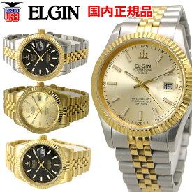 ELGIN エルジン 腕時計 ウォッチ メンズ FK1422TG-G FK1422TG-B FK1422G-G FK1422G-B