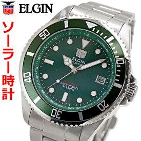 エルジン ELGIN ソーラー ダイバー腕時計 20気圧防水 太陽電池 メンズ 男性用 グリーン文字盤 エルジン FK1426S-GR