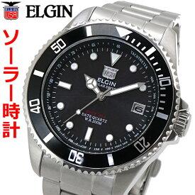 エルジン ELGIN ソーラー ダイバー腕時計 20気圧防水 太陽電池 メンズ 男性用 ブラック文字盤 エルジン FK1426S-B