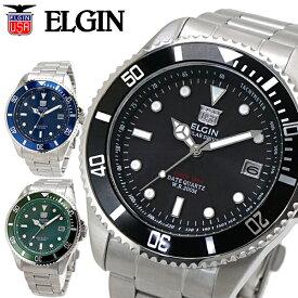 【選べる3色】エルジン ELGIN ソーラー ダイバー腕時計 20気圧防水 太陽電池 メンズ 男性用 エルジン FK1426S