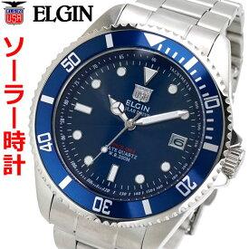 エルジン ELGIN ソーラー ダイバー腕時計 20気圧防水 太陽電池 メンズ 男性用 ブルー文字盤 エルジン FK1426S-BL