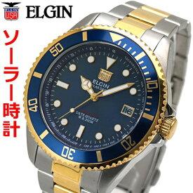 エルジン ELGIN ソーラー ダイバー腕時計 20気圧防水 太陽電池 メンズ 男性用 コンビベルト ブルー文字盤 エルジン FK1426TG-BL