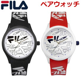 【国内正規品】 FILA フィラ ペアウォッチ(2本セット) FILASTYLE フィラスタイル メンズ レディース ユニセックス ブラック & レッド 腕時計 38-129-205 38-129-206