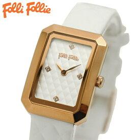 【2年保証】フォリフォリ FOLLI FOLLIE 腕時計 レディース/女性用 ホワイト WF16R026SSW-WH