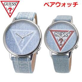 GUESS ゲス ペアウォッチ(2本セット)腕時計 オリジナルズ ブルーデニム V1012M1 V1014M1
