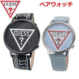 GUESS ゲス ペアウォッチ(2本セット)腕時計 オリジナルズ ブラック & ブルー デニム V1012M1 V1014M2