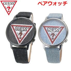 GUESS ゲス ペアウォッチ(2本セット)腕時計 オリジナルズ ブラック & ブルー デニム V1014M2 V1014M1