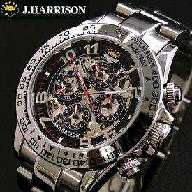 J.HARRISON(ジョンハリソン)多機能両面スケルトンタイプ機械式腕時計ジョンハリソン JH-003RB(ブラック)【送料無料】