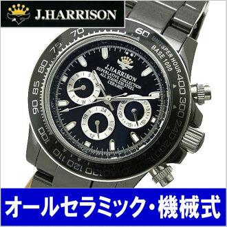J.HARRISON全部陶瓷器机械式自动卷手表多功能(黑色/黑色)JH-017BB