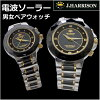 J.HARRISON solar radio wave watches natural diamond 4 stone with palocci men's & ladies ' / men's & women's John Harrison JH-024MBB-JH-024LBB
