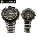 【ジョンハリソン】J.HARRISON ソーラー電波 腕時計 ペアウォッチ(2本セット) 天然ダイヤモンド4石付 メンズ&レデ…