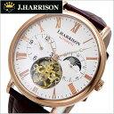ジョンハリソン J.HARRISON 腕時計 機械式(自動巻き) サン&ムーン・デュアルタイム スケルトン 牛革ベルト JH-039PW