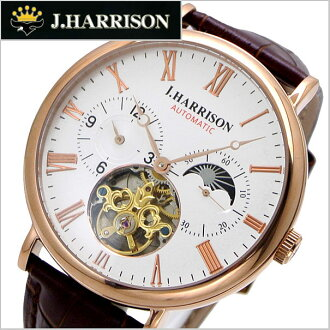 John Harrison J.HARRISON mechanical watch (self-winding) Sun & Moon-dualtime skeleton leather belt JH-039PW