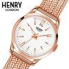 【ヘンリーロンドン】HENRYLONDON腕時計25mmレディースメッシュベルトホワイト/ローズゴールドヘンリーロンドンHENRYLONDONリッチモンドRichmondHL25-M-0022