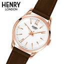 【ヘンリーロンドン】HENRY LONDON 腕時計 25mm レディース 牛革ベルト ホワイト x ローズゴールド ヘンリーロンドン …