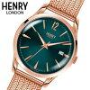【ヘンリーロンドン】HENRYLONDON腕時計39mm男女兼用ユニセックスメンズ/レディースメッシュベルトグリーンローズゴールドヘンリーロンドンHENRYLONDONストラトフォードStratfordHL39-M-0029
