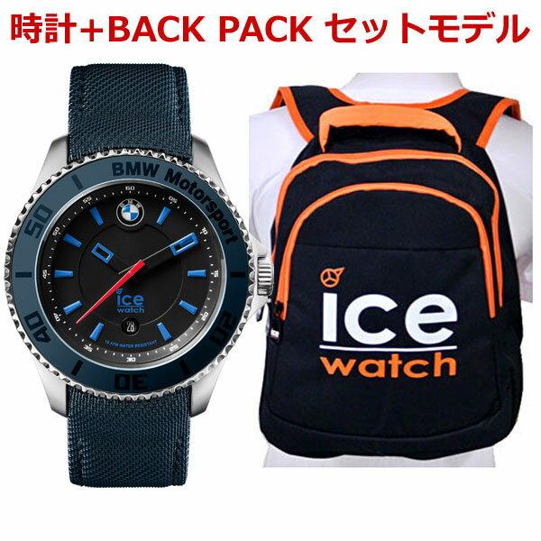 【バックパックセットモデル】【アイスウォッチ BMW】ICE WATCH 腕時計 BMW Motorsport STEEL Chrono ビーエムダブリュ モータースポーツ スチール ダーク&ライトブルー・ビッグ アイスウォッチ ICE WATCH BM.BLB.BL【送料無料】